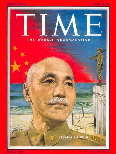 Jay Taylor's Take on Chiang Kai-shek